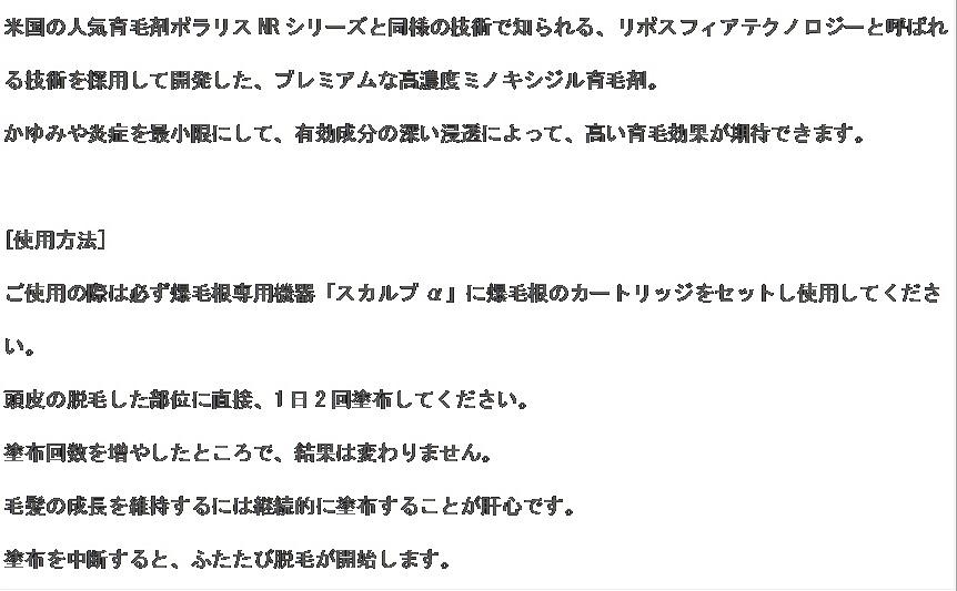 Bakumokon5-z.jpg