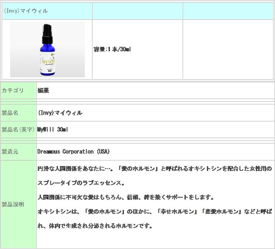 MyWill-tate.jpg